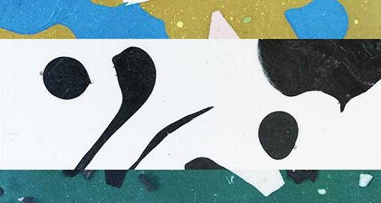 Le premier EP de Romain Cupper enfin sorti !